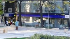 Силно полугодие за печалбата на Централна кооперативна банка