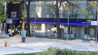Банковите клонове в страната, работещи и през уикенда