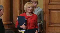 74% повече жалби при омбудсмана Мая Манолова