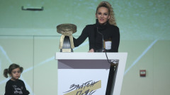 Албена Ситнилска е Спортист на годината и в Благоевград