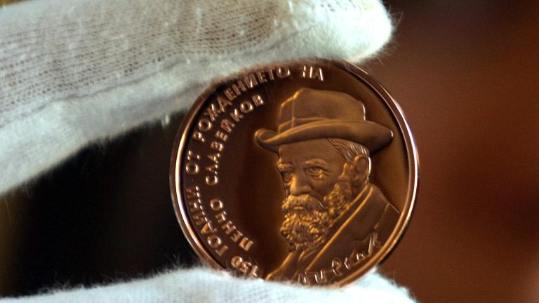 0a3488bf9ba БНБ пусна нова монета от 2 лева с колекционерска стойност - Money.bg
