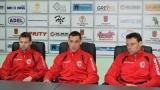 Томаш: Защо да не откраднем нещо от ЦСКА-София?