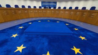Мендерес Кунгюн осъди България за регистрация на свое НПО