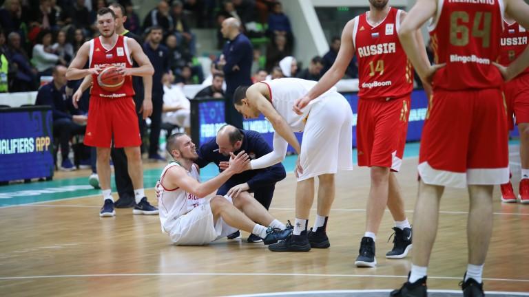 Последен домакински мач от световните квалификации по баскетбол за националния