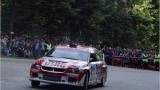 Българите на десето място в квалификациите на Гран при в Севлиево