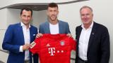Официално: Иван Перишич премина под наем в Байерн (Мюнхен)