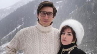 Семейство Гучи срещу House of Gucci