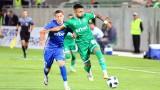 Лудогорец победи Верея с 2:1 в мач от Първа лига