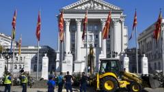 Албанска партия иска правителството в Македония да подаде оставка