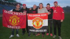 Фенове на Манчестър Юнайтед помагат на сираци