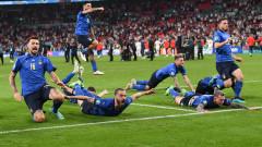Италия - Англия 4:3 (Развой на срещата по минути)