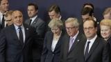 Изтъргувахме подкрепата за СЕТА - българи и румънци без визи за Канада