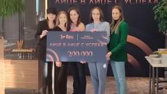 """""""Златните"""" момичета на България с внушителна премия за успеха в Токио"""