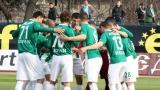 Илко Русев: Берое може да обедини България