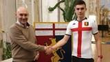 ЦСКА продаде свой футболист на Дженоа, запази сериозен процент при бъдещ трансфер