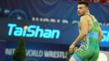 Световната купа по борба в Белград започва със схватките при класиците