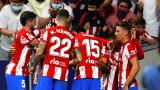 Атлетико (Мадрид) победи Барселона с 2:0 в мач от Ла Лига