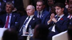 Франция се извини на сръбския лидер и народ за издънката с косовския президент
