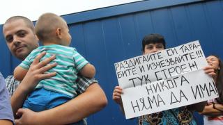 """Протест срещу застрояването на детска площадка в столичния кв. """"Оборище"""""""