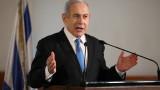 """Нетаняху трябва да подаде оставка като лидер на """"Ликуд"""", вярват повечето израелци"""