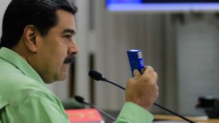 Мадуро намекна, че може да арестува Хуан Гуайдо