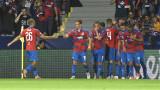 Във Виктория (Пилзен) недоволстват от равенството срещу ЦСКА (Москва)