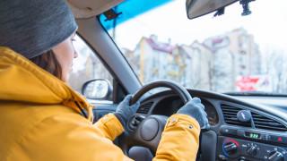 Зимата, шофирането през студените месеци и за какво да внимаваме