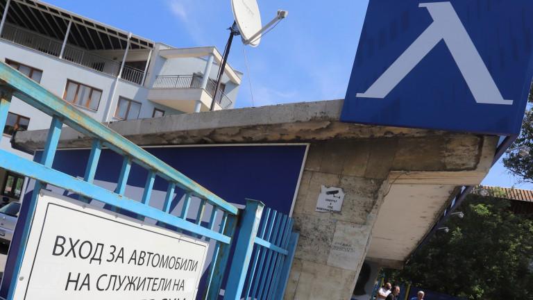"""Транспарант """"Шушу-мушу къща разваля, г-н Сираков"""" бе издигнат на """"Герена"""""""