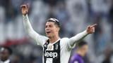 Кристиано Роналдо увери, че остава в Ювентус