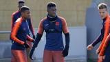 Усман Дембеле пропусна тренировка на Барселона