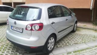 В Турция задържаха шпиони в кола с българска регистрация