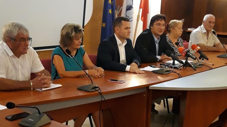 Коалиционно споразумение за учредяване на коалиция