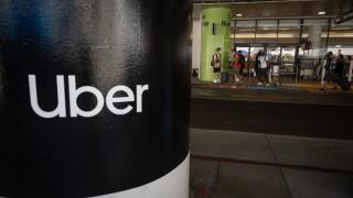Шофьорите на Uber са работници, постанови британски съд