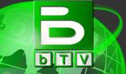 Кабеларки от Благоевградско спират излъчването на bTV