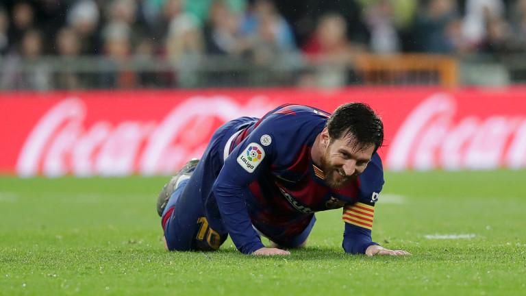 Меси е искал да напусне Барселона през 2017 година