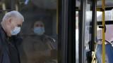 Сърбия обмисля PCR тестове на границата или карантина