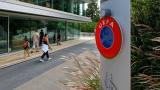 УЕФА осъди терористичните атаки