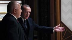 Ердоган след срещата с Борисов: България трябва да е пример за ЕС