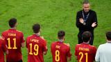 В Испания за гола на Мбапе: Който е играл футбол знае, че това е засада