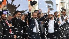 Арменската столица избира кмет