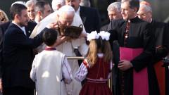 Сто години от рождението на папа Йоан Павел Втори