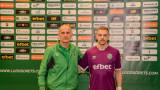 Пламен Илиев: Лудогорец е тим, в който всеки български футболист би искал да играе