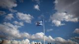 Гърция събра €3 милиарда от нови петгодишни облигации