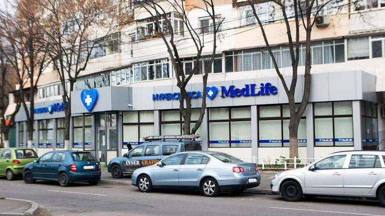 Румънски лидер в здравните услуги планира да влезе на българския пазар