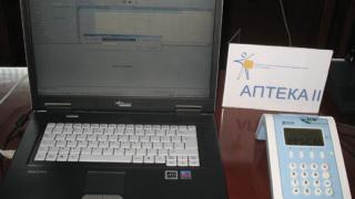 1000 българи получават своите електронни здравни карти