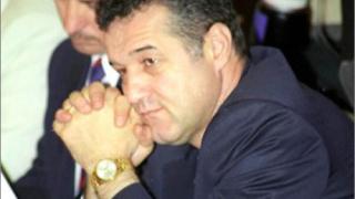 Собственикът на Стяуа моли Господ за помощ преди мача с Мидълзбро