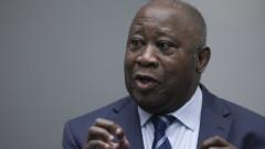 Съдът в Хага оправда експрезидента на Кот д'Ивоар за престъпления срещу човечеството