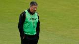Любослав Пенев остава треньор на Царско село дори и във Втора лига
