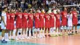 България остава на шесто място във волейболната ранглиста