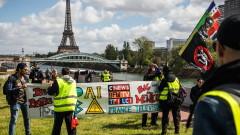 Пак протест на жълтите жилетки във Франция